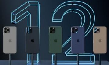 Algunos rumores sobre el iPhone 12