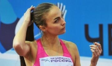 Joven atleta rusa fue encontrada muerta en la calle