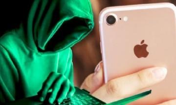 iPhone incorpora una nueva función que te permite saber si te están escuchando